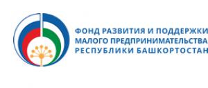 Фонд Предпринимательства РБ