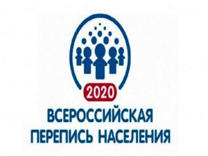 ВПН2020